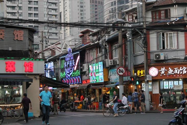 shanghai.7